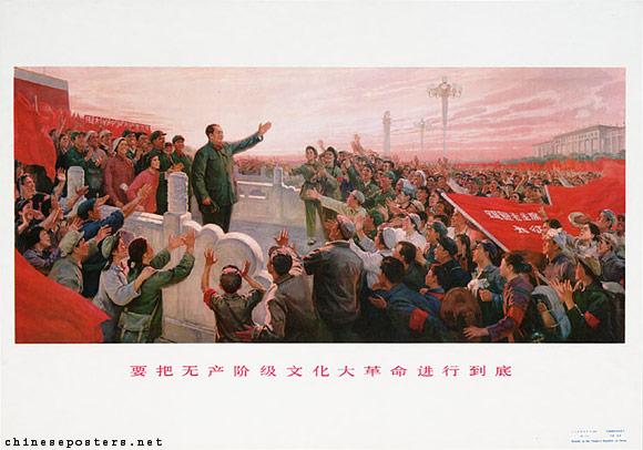 Jin Shangyi, Cultural Revolution, 1973.